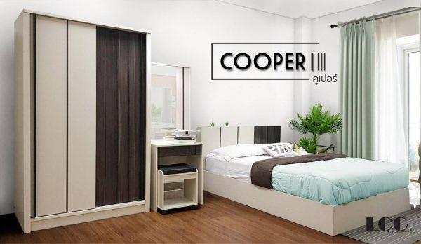 ชุดห้องนอน LOG cooper1
