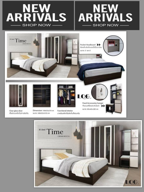 ชุดห้องนอน Time