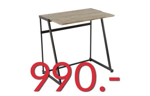 โต๊ะทำงานเอนกประสงค์