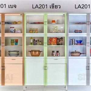ตู้ครัวตู้กับข้าว metalite สีเขียว สีเบจ สีเทา