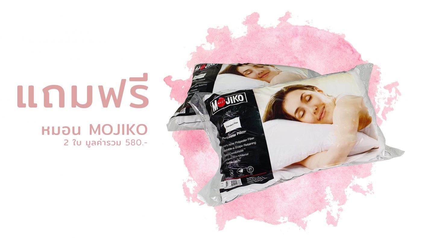 แถมหมอน Mojiko